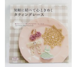Casual and Lovely Tatting Lace (Japanise)