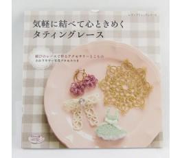 Casual and Lovely Tatting Lace (po japońsku)