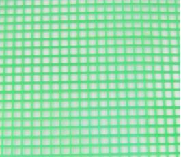 Plastic canvas 7 ct green...