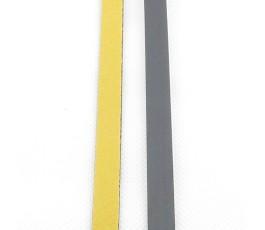 Pasek magnetyczny z klejem 10x1,5 mm
